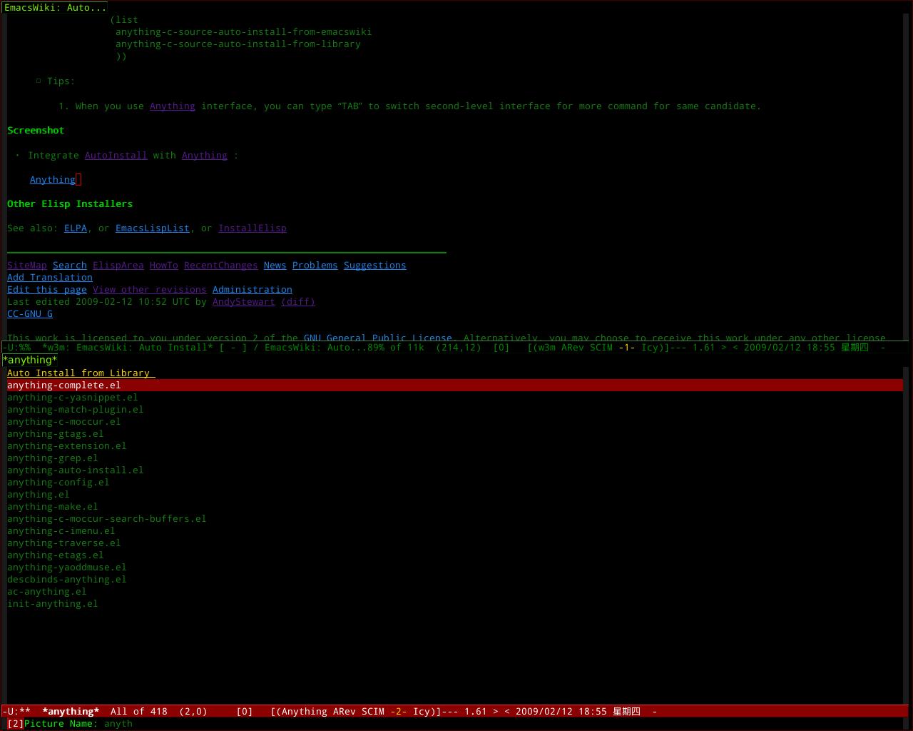 Anything_Auto_Install_Update_Screenshot