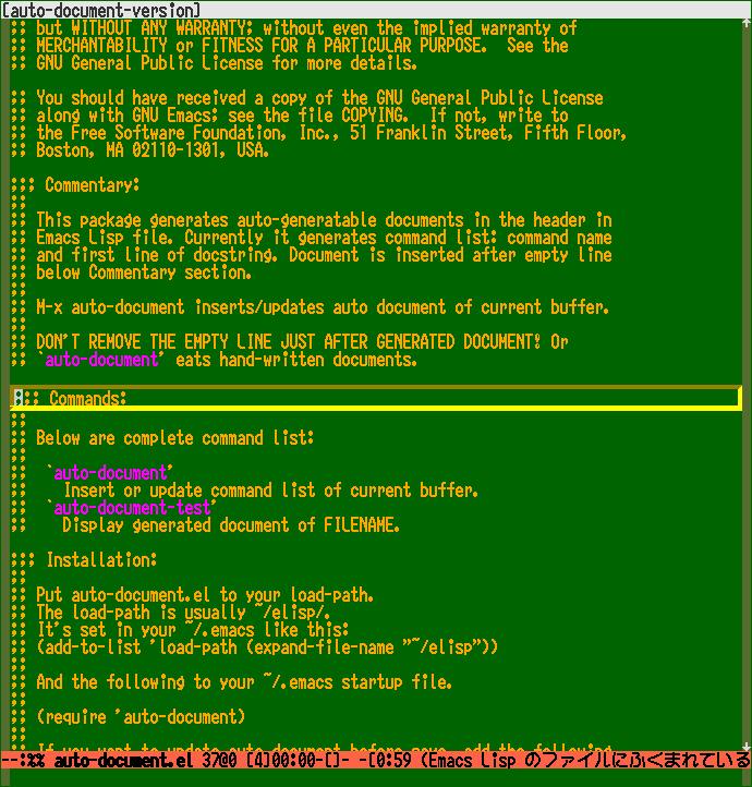AutoDocumentScreenshot