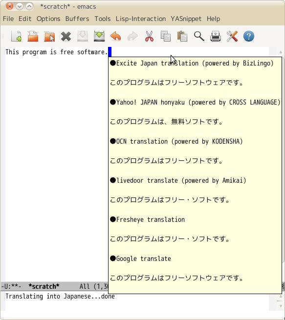 TransEJPosTipScreenshot